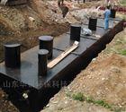 一体化工业污水处理设备工艺