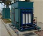 化工涂料废水处理设备