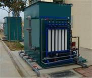 印染废水污水处理设备