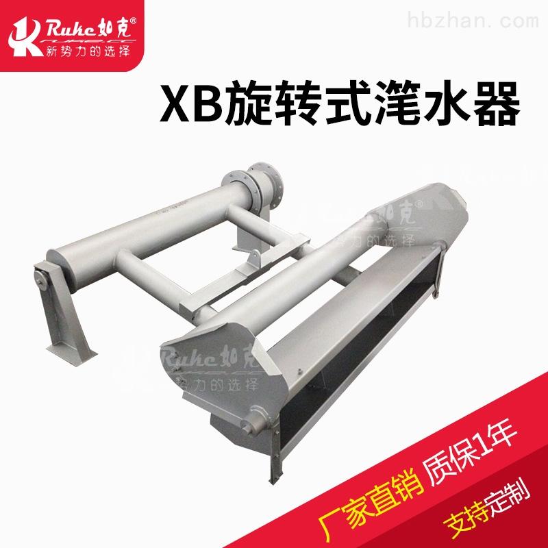 XB-50江苏如克环保滗水器产品参数图