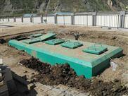 杀牛一体化污水处理设备