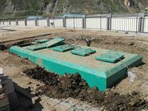 屠宰污水处理设备定制