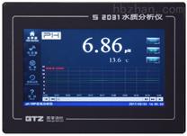 pH/ORP在線分析儀