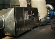 无锡橡胶加工废气处理