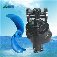 氧化沟低速推流器