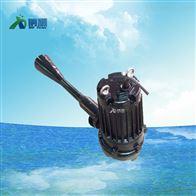 水下射流曝气机