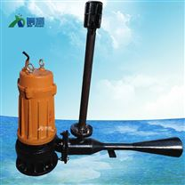 潜水射流曝气装置