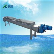 污水处理无轴螺旋式输送机
