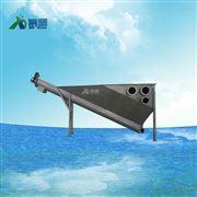 沉砂池螺旋式砂水分离器