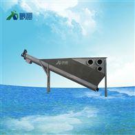 沉砂池螺旋式砂水分離器