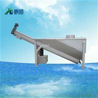 砂水不銹鋼分離器裝置