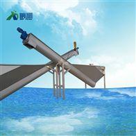 沉砂池螺旋式砂水分離器設備