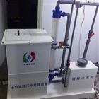 濰坊眼科醫院汙水處理設備的生物處理法