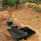 河南大型医院一体化污水处理设备