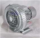 HRB-710-D44KW 旋涡气泵