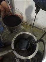石墨烯導電漿料中型實驗室納米級均質機