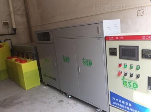 实验室污水处理设备 手术室污水处理设备 >bsdythsys河北动物房污水