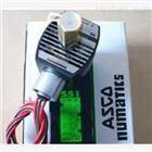 G450A1SK0544A00纽曼蒂克ASCO双作用气缸主要功能