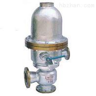 T47H-16CT47H-16C浮球式蒸汽疏水调节阀
