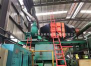 大型工业冷轧机油雾净化器