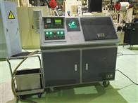 移动式液槽清理机价格