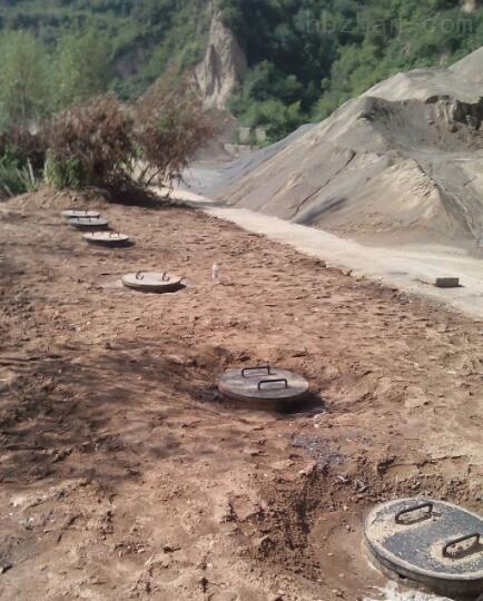 生活污水成套處理設備