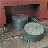 生鐵屑 鑄鐵屑壓塊機 鋼屑處理