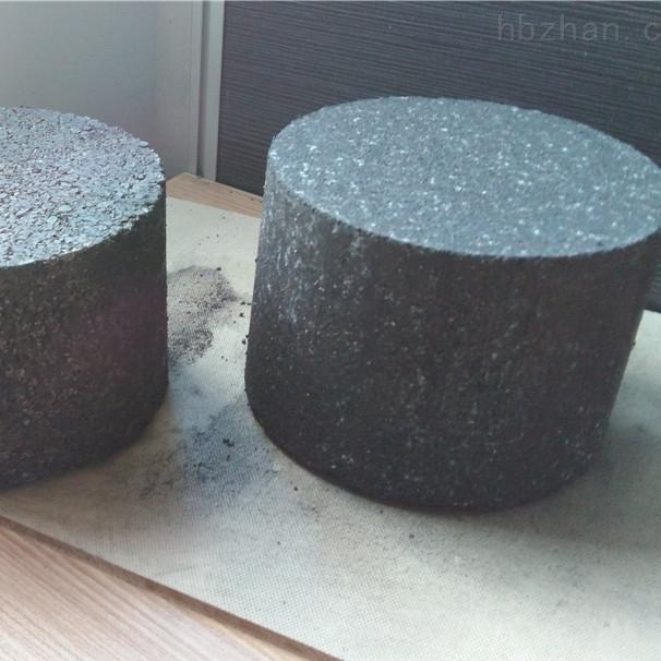 氧化鐵皮 粒子鋼壓塊機 鋼廠