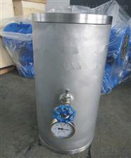 YQ8000氣囊式水錘吸納器