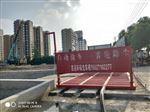 惠州煤矿自动洗轮机多少钱