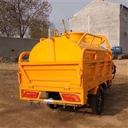 电动三轮洒水车 小型环卫绿化喷洒车