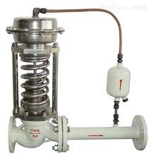 V13005自力式壓力流量組合閥