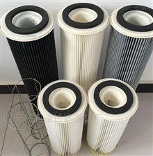 日本安滿能除塵濾芯廠家