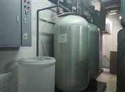 鈉離子交換器軟化水betway必威手機版官網