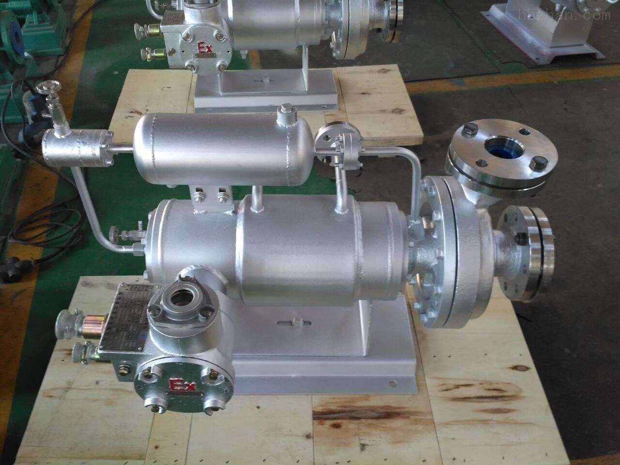 卧式屏蔽电机低噪音水泵