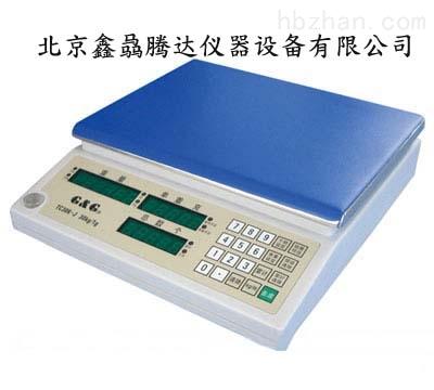 多用途计数电子天平TJ-30K型使用说明