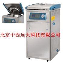 中西立式高壓蒸汽滅菌器庫號:M365882