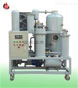 液压油除水真空滤油机-闪蒸原理