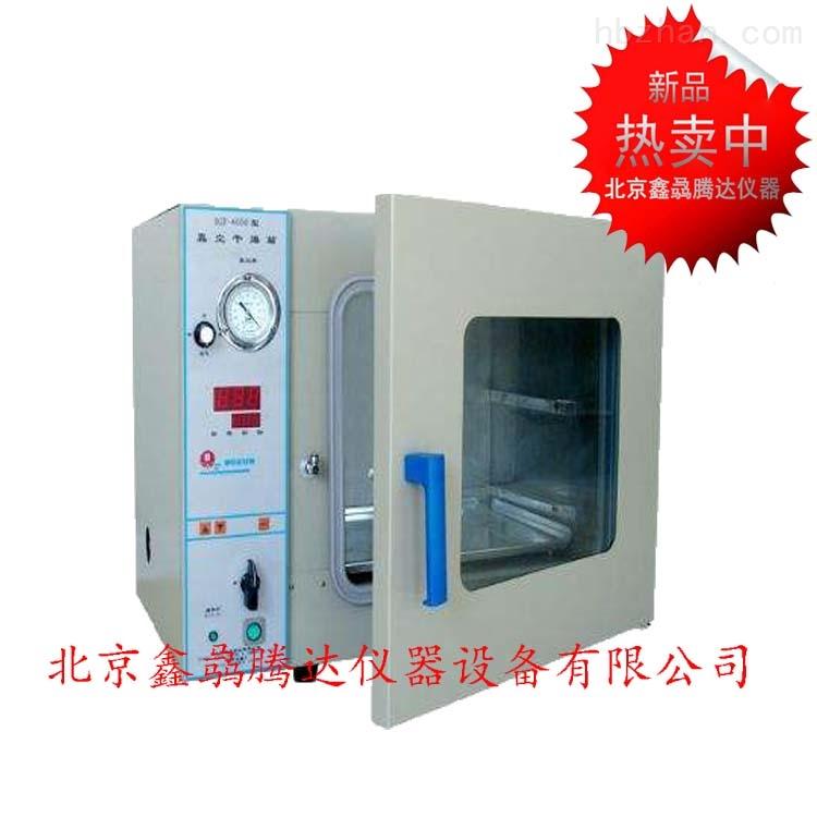多用途DZF-1型真空干燥箱(方形)