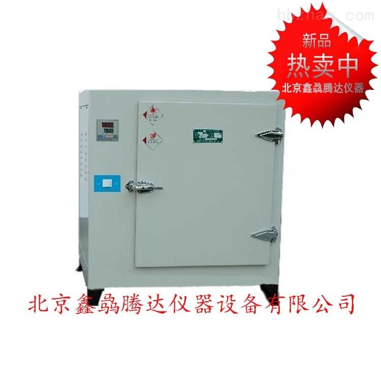 北京促销101型鼓风干燥箱(指针式)