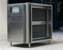 LYJD-A6000餐馆油烟净化设备