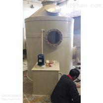 PP系列废气塔