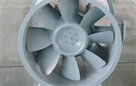 GYF-818.5KW混流式消防排烟风机 单速耐高温风机