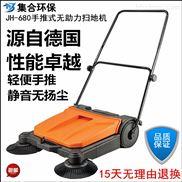无动力扫地机手推式工业扫地车