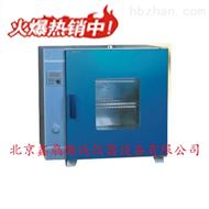 WJ-3-160CO2细胞培养箱