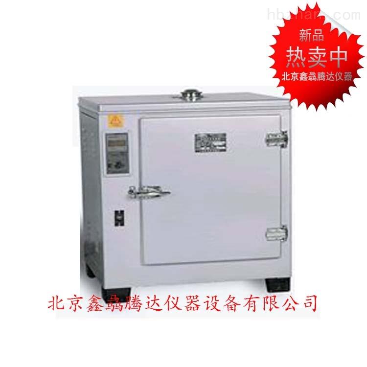 电热恒温培养箱HH-B11型