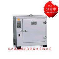 电热恒温培养箱HH-B11-II型