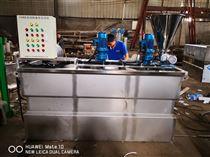 不锈钢连续式PAM溶液制备系统