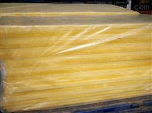 新余装修隔音材料玻璃棉板