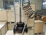 YZW-80自力式温控阀 温度调节阀